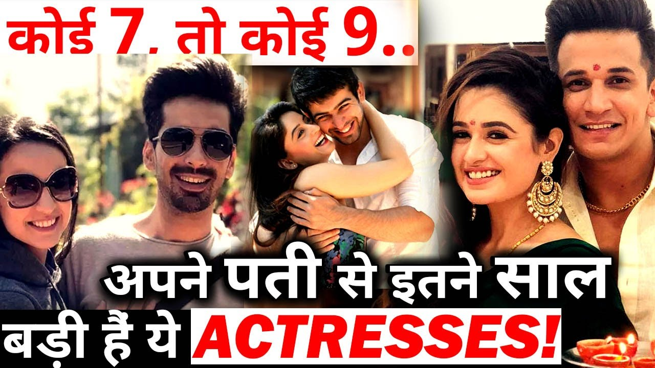 TV Actresses Who Got Married With Younger Actor !