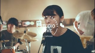 【STUDIO LIVE】Blume popo ~part 2~