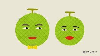 茨城県鉾田市は野菜の生産額No.1!でも、「ほこた」を読める人は、実は2...