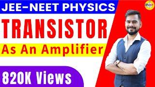 7.Transistor as an amplifier | npn transistor