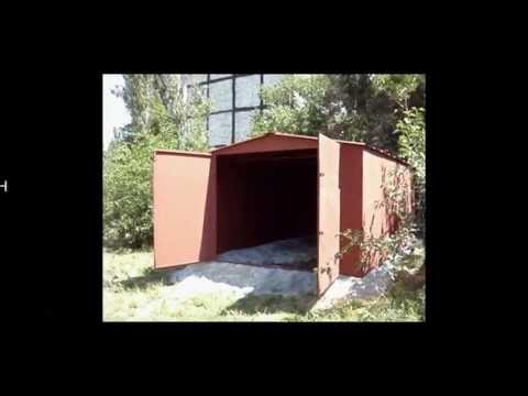 Сборка металлического гаража ТМ Народный гараж - http://garmet.pp.ua/