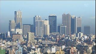 (1080p)1992年の東京の日常風景 ハイビジョン 検索動画 10