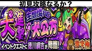 メインチャンネル https://www.youtube.com/user/omame3460 おまめサン...