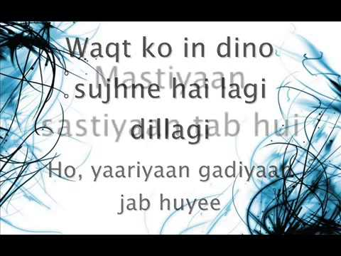 Daru Dasi Full Song Cocktail With Lyrics