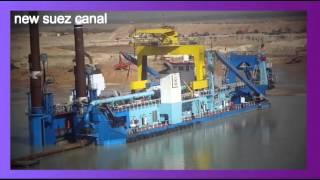 ارشيف قناة السويس الجديدة : 10ديسمبر 2014 وعمل الكراكة الاماراتية المرفأ فى قناة الاتصال81