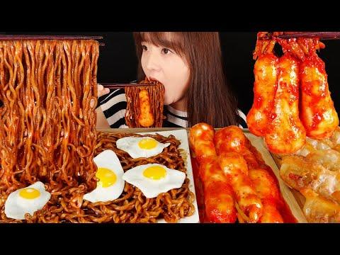 ASMR (memasak U0026 Makan) Homemade Lobak Kimchi, Mie Kacang Hitam, Pangsit Gurita Api Pedas. MUKBANG