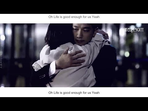 Download Min Kyung Hoon 민경훈 - Welcome 2 Life FMV Welcome 2 Life OST Part 1Eng Sub Mp4 baru