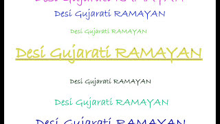 "This is very funny ""desi gujarati ramayan"" audio clip.it's plz must see this..."