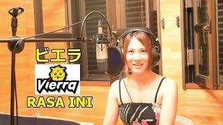 Vierra Rasa ini Cover インドネシア 音楽