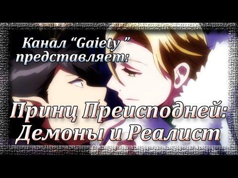 Любовная Сцена / Сцена любви - смотреть онлайн аниме