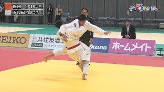 【男子100kg級決勝】平成29年度講道館杯全日本柔道体重別選手権大会|柔道チャンネル