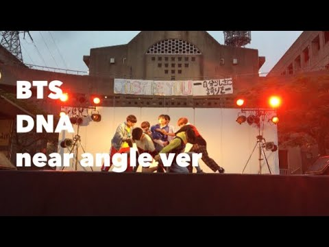 DNA BTS /near angle ver. covered by 98년생