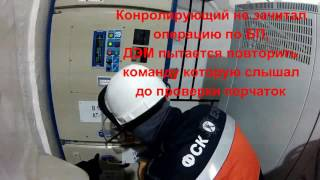 видео Типичные нарушения правил электромонтажа