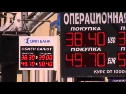 Russian ruble lower, falling oil prices, Western sanctions upset the Russian economy