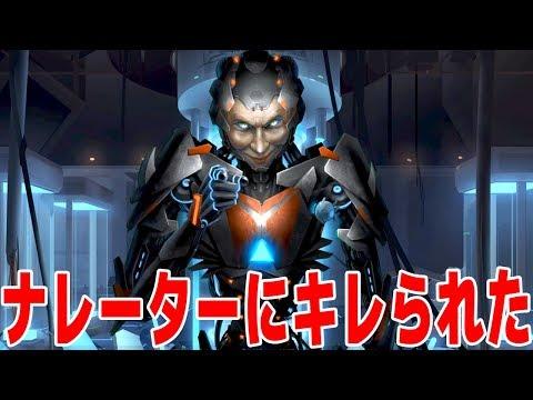 声優さんに「ナレーションで怒られる」ゲームが超面白い【ICEY Part1】