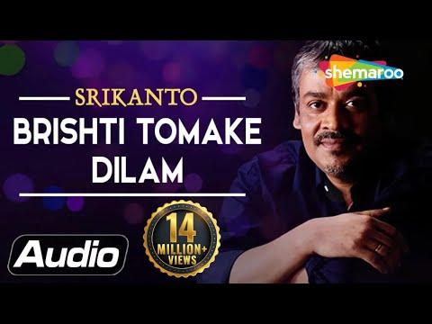 Brishti Tomake Dilam By Srikanto Acharya for Shemaroo Bengali Music