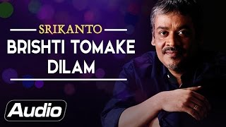 Video Brishti Tomake Dilam By Srikanto Acharya for Shemaroo Bengali Music download MP3, 3GP, MP4, WEBM, AVI, FLV Oktober 2018
