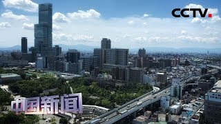 [中国新闻] 关注二十国集团领导人峰会 各国期待中方在峰会发挥更大作用 | CCTV中文国际