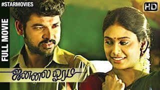 Jannal Oram Latest Tamil Movie - Vimal | Parthiban