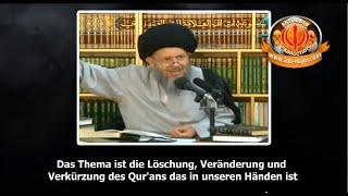 Qur'an wurde verändert laut den Shia!