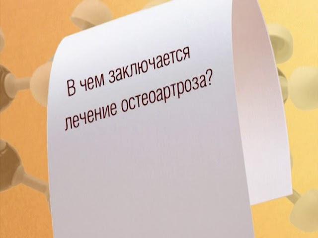 спросите у доктора ирина лушпенко 22 02 17