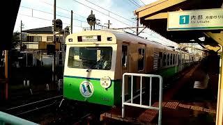 四日市あすなろう鉄道260系ク162 内部線 内部行き