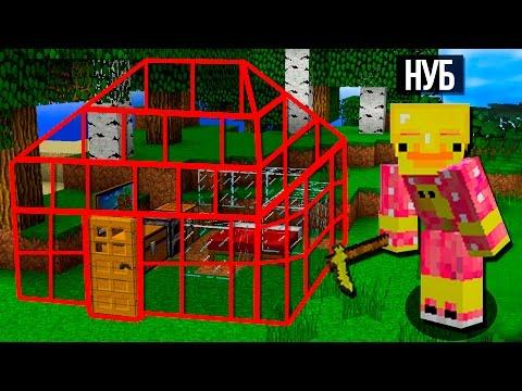 Игра Симулятор хирурга 2013 играть онлайн