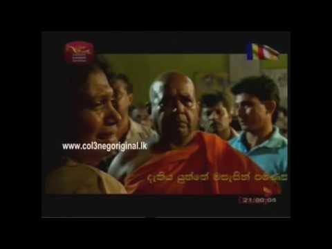 Sitha Niwana Katha -19-06-2016