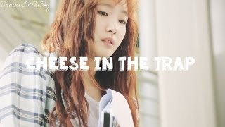 Baek In Ho x Hong Seol | Heartbeats ♥ | Cheese In The Trap | 치즈 인 더 트랩