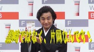 歌舞伎俳優、片岡愛之助さんが、資生堂化粧下地「フルメーク ウォッシャ...
