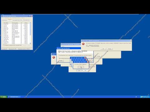 Trojan.Win32.VeryFun - Windows XP Is Destroyed