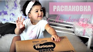 Мы эксперты! Распаковка Huggies Pants Girl 5 J-pack из Rozetka.com.ua