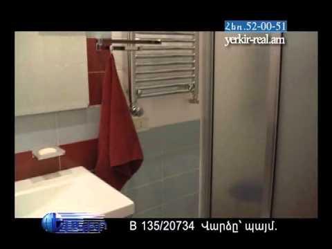 Аренда 2х комнатная квартира - Ереван - Центр