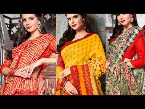 Latest Sarees Design - Hot Indian Saree - Hot Sarees For Girls - 2017 - 2018