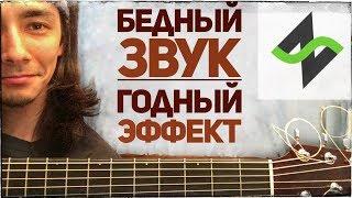 НЕ дворовая гитара - 3 точки G [Фишки гитарного аккомпанемента]