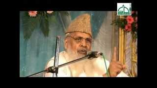 Zikre Karbala - Allama Qamarruzaman Azmi