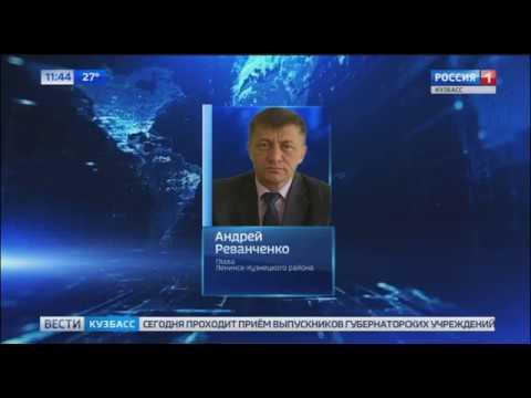 Стало известного имя нового главы Ленинск-Кузнецкого района