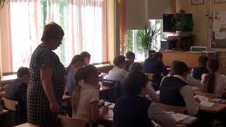 Фрагмент урока Борисовой Ольги Николаевны, МАОУ