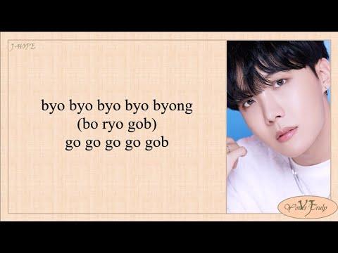 BTS (방탄소년단) - Dis-ease (병) Easy Lyrics