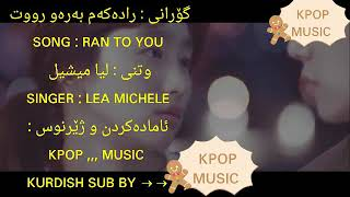 Korean drama [I ran to you ] kurdish sub by→[KPOP,,,MUSIC]