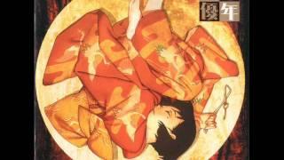 Hirasawa Susumu - Run thumbnail