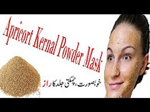 Homemade Face Pack for Glowing Skin in Summer,Beauty tips in Urdu