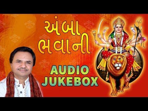 Super Hit Hemant Chauhan | Amba Bhavani | Ambe Maa Aari & Garba | Gujarati Garba Songs | Ekta Sound