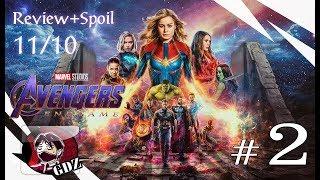 คุยกันหลังดู-avengers-endgame-talk-part-2