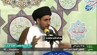 السيد حسن الخباز - الإنسان القنوع هو الذي يعيش حياة طيبة