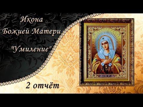 Какие отличить иконы Богородицы, например, Казанскую от