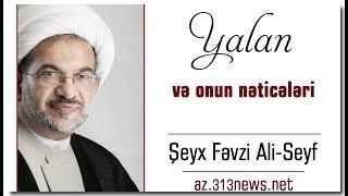 Yalan və onun nəticələri - Şeyx Fəvzi Ali Seyf