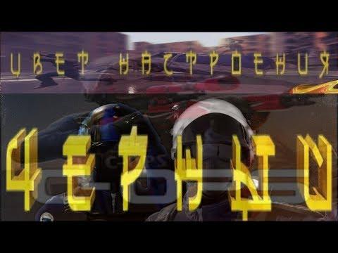 Егор Крид feat. Филипп Киркоров - Цвет Настроения Чёрный | Musical FragMovie