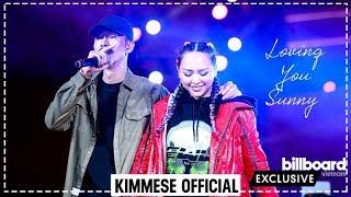 Kimmese x Đen - Loving You Sunny - Trạm Dừng Chân - Billboard Việt Nam [Full HD]