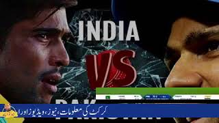 New Cricket Song Pakistani new SONG on Pakistan vs India Final   Champions Trophy   YouTube
